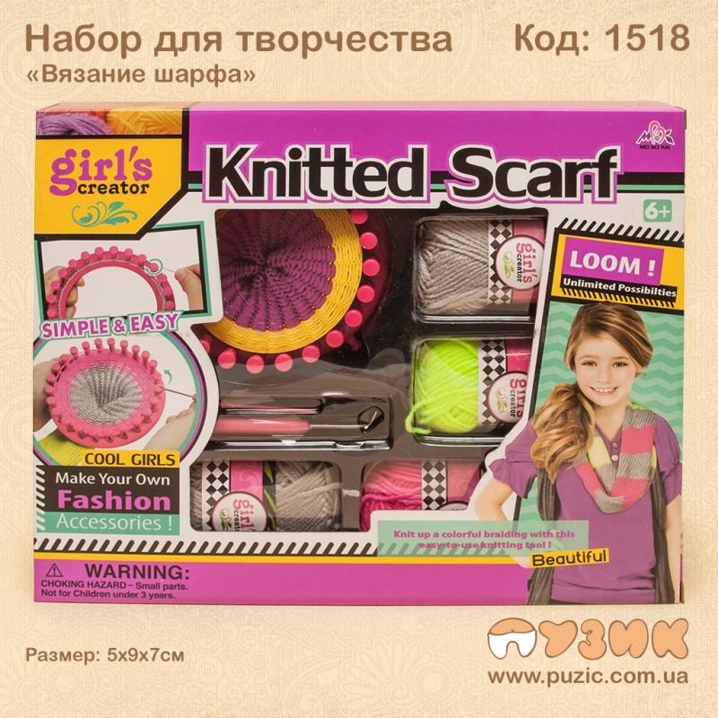 Набор для творчества Knitted Scarf