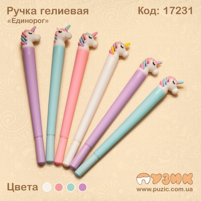 Ручка гелиевая фламинго