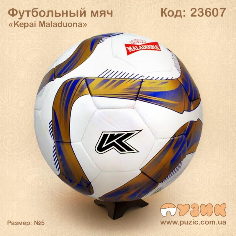 Футбольный мяч Kepai Maladuona