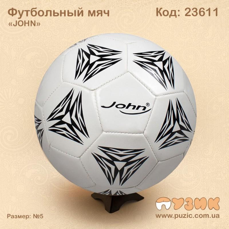 Футбольный мяч JOHN