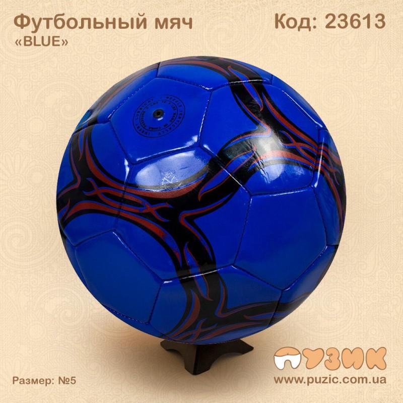 Футбольный мяч BLUE