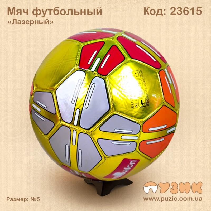 Мяч футбольный LAZER