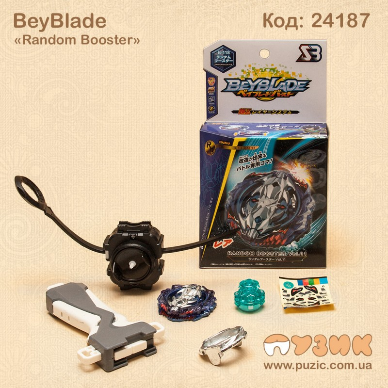 BeyBlade Random Booster Vol 11