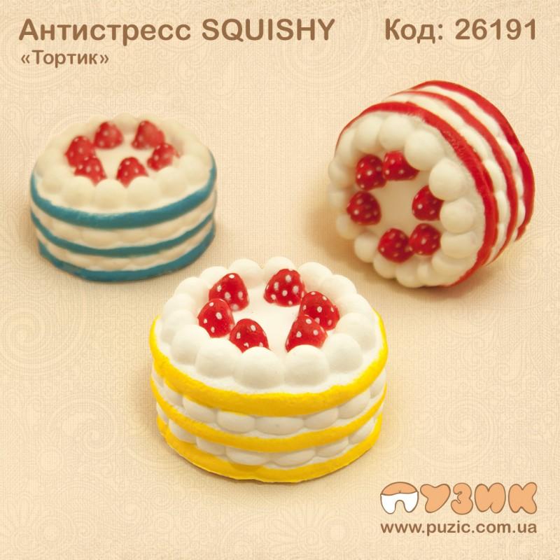Антистресс Squishy Тортик