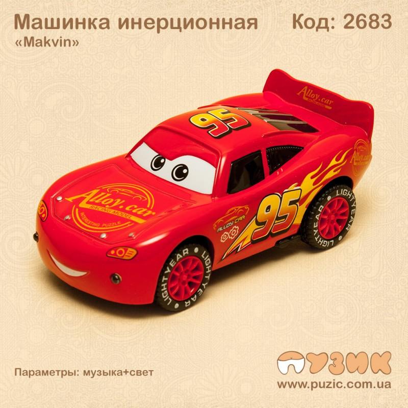 Машинка инерционная Makvin