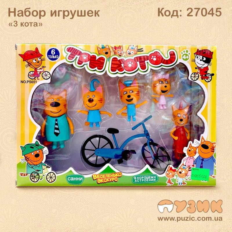Игровой набор 3 Кота с велосипедом