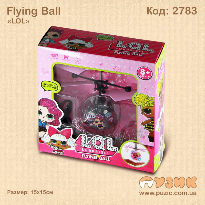 Летающий шар Flying Ball LOL