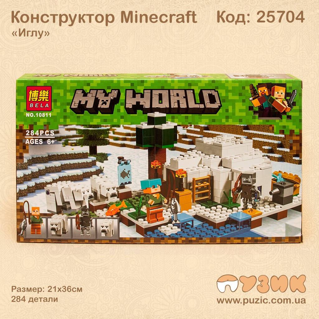 "Конструктор Minecraft ""Иглу"" - puzic.com.ua"