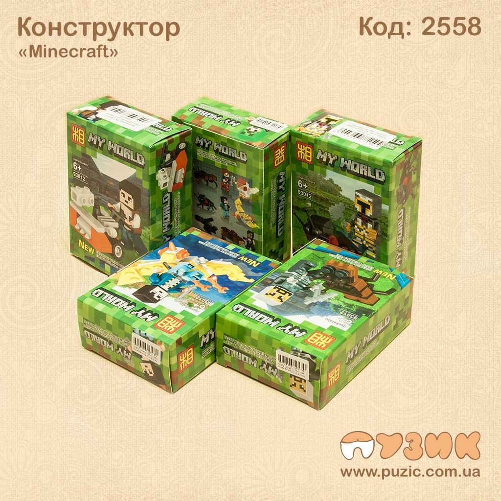 Конструктор Minecraft 6+ - puzic.com.ua