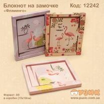 "Блокнот ""Фламинго"" в коробке на замке"
