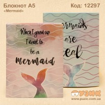 "Блокнот ""Mermaid"" А5"
