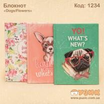"""Блокнот """"Dogs/Flowers"""""""