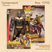 """Супергерои """"Танос, Капитан Америка, Железный человек, Халк"""" звук+свет"""