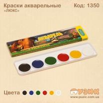 """Краски акварельные """"Люкс"""" 6 цветов"""