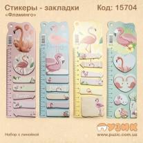 """Стикеры - закладки """"Фламинго"""""""