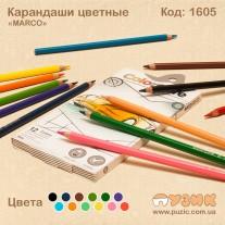 Цветные карандаши MARCO  «ColorCore» 12 цветов