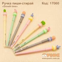 Ручка пиши - стирай «Growth time»