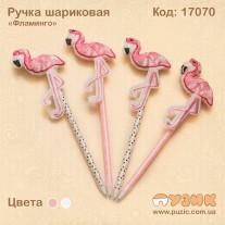 """Ручка шариковая """"Мягкий Фламинго"""""""