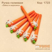 """Ручка гелиевая """"Зайка и морковка"""""""