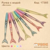 "Ручка шариковая ""Mermaid"""