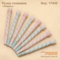 "Ручка ""Marshmallow"" гелиевая"