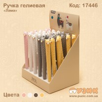 """Ручка гелиевая """"Лама"""""""