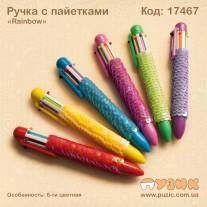 Ручка с пайетками 6-ти цветная