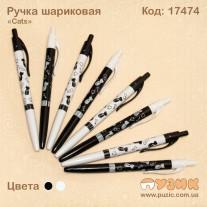 """Ручка шариковая """"Котики"""""""