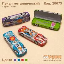 "Металлический пенал ""Super Car"""