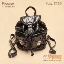 Рюкзак лаковый