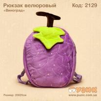 """Рюкзак велюровый """"Ягоды"""" детский"""