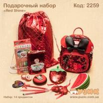 """Подарочный набор """"Red Shine"""""""