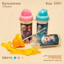 Бутылочка детская