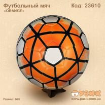 """Мяч футбольный """"ORANGE"""""""