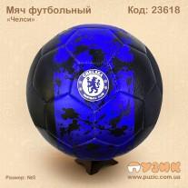 """Мяч футбольный """"Реал/МЮ/Челси"""""""