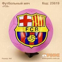 """Мяч футбольный """"FCB"""""""