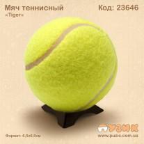 """Мяч теннисный """"Tiger"""""""