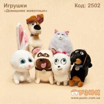 """Мягкие игрушки """"Домашние животные"""""""