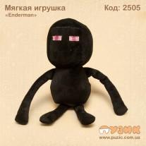 "Мягкие игрушки ""Маинкрафт персонажи"""