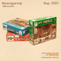 Конструктор Minecraft 63 дет.