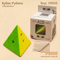 "Кубик Рубика ""Pyraminx"""