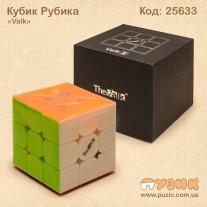 """Кубик Рубика """"Valk"""" 3x3 коллекционный"""