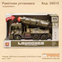 """Ракетница """"Launcher"""""""