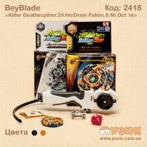 Игровой набор Beyblade3 сезон