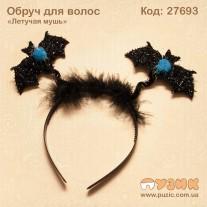 """Обруч для волос """"Летучая мышь"""""""