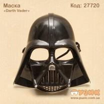 """Маска """"Darth Vader"""""""