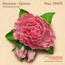 """Заколка - брошь """"Розовая роза"""""""