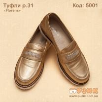 """Туфли """"Florens"""" натуральная кожа"""