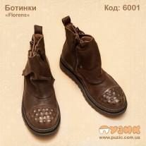 Ботинки Florens (унисекс)