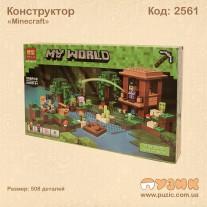 Конструктор Minecraft 508 деталей